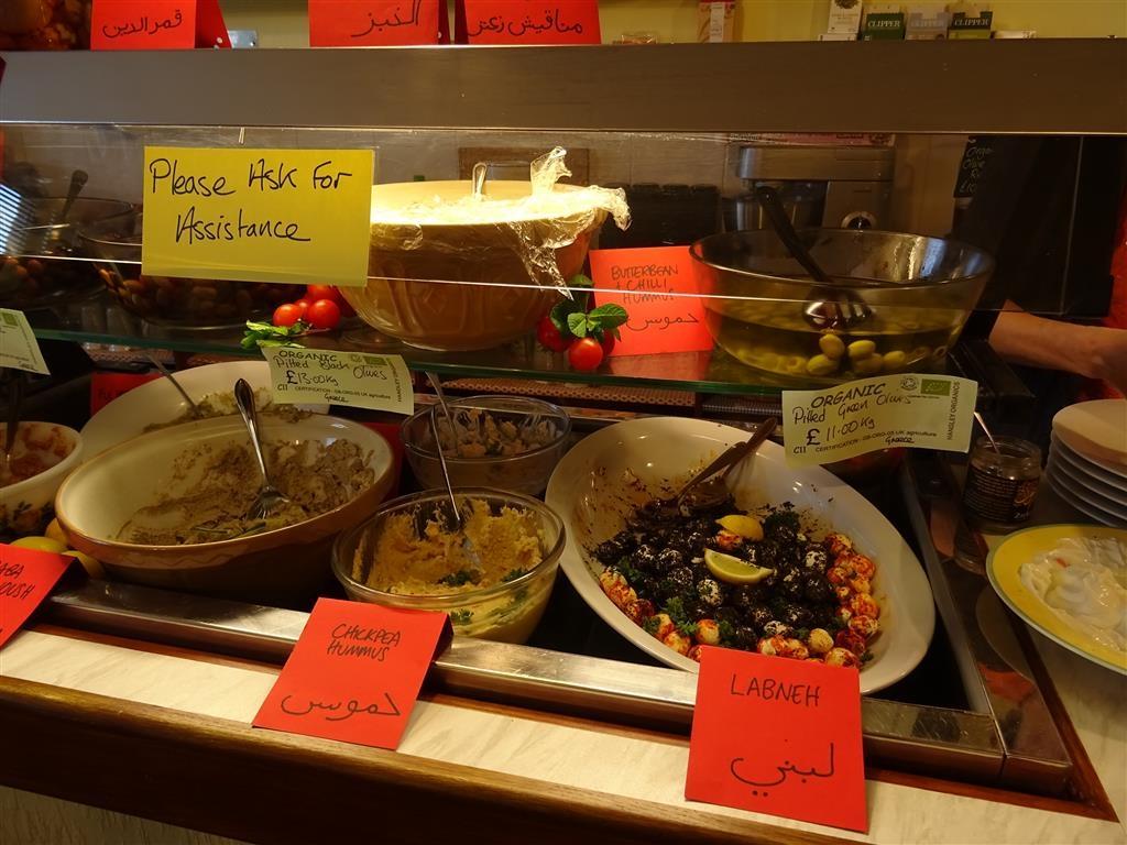 Syrian Breakfast at Handley Organics